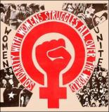 استراتژی آلترناتیو: فمینیسم سوسیالیستی و مارکسیستی| ماریا پاشینگا